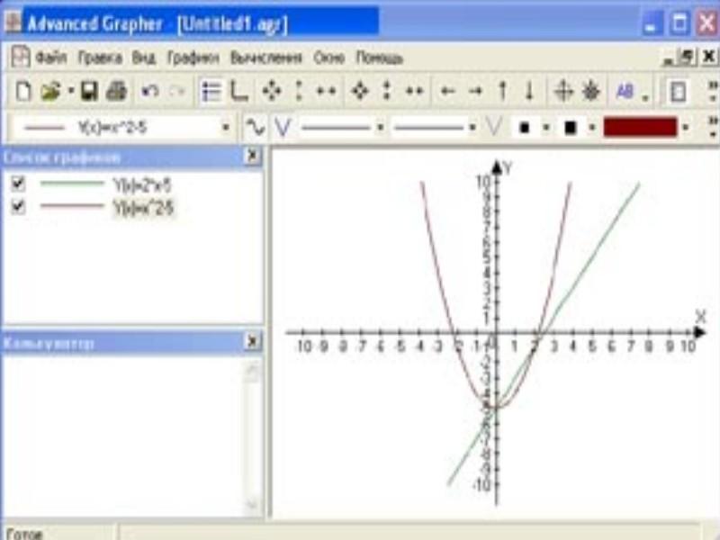Программа для построения графиков и ...: zhitkovichi.do.am/blog/skachat_satellite_antenna_alignment_2_87...