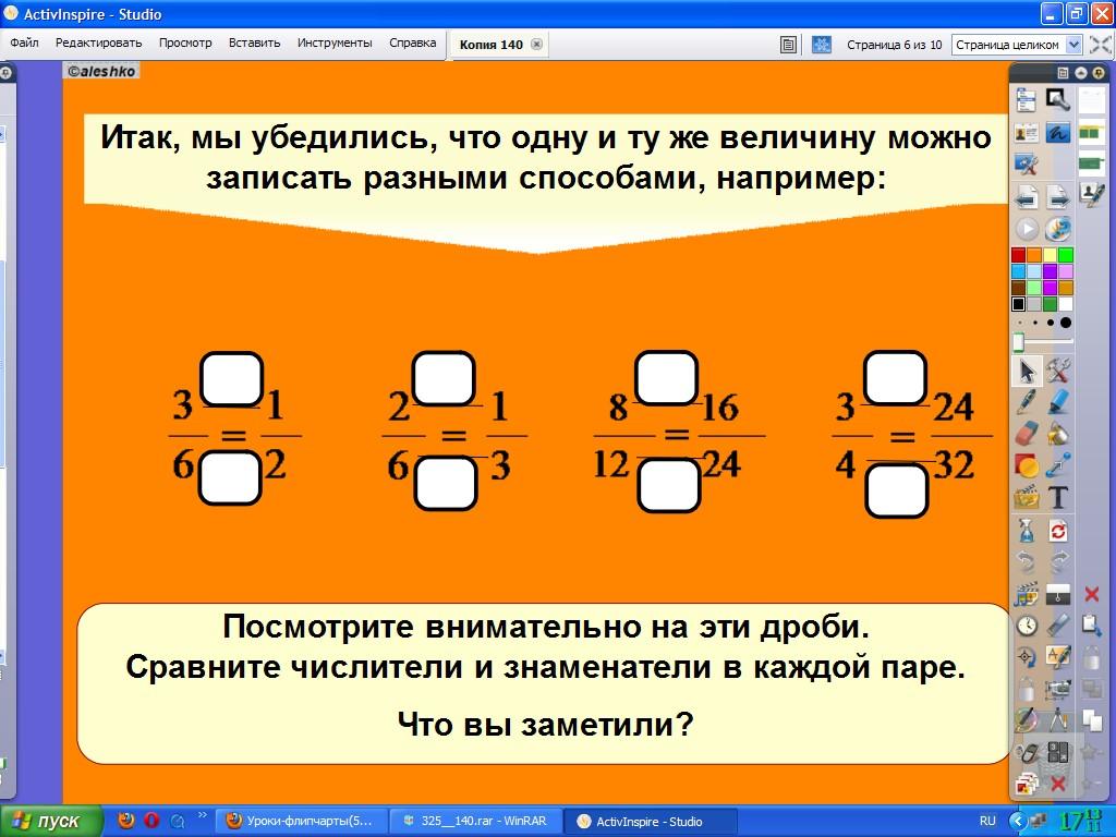 Гдз сборник задач по математике 6 класс зубарева гамбарин списать бесплатно